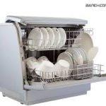 ماشین ظرفشویی بوش سری 6