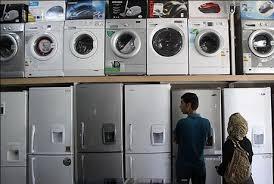 لباسشویی ایندزیت