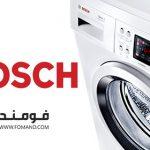 قیمت ماشین لباسشویی بوش 9 کیلویی سری 8