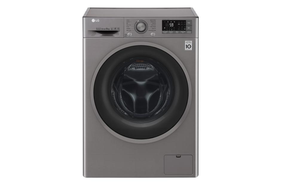 آنلاین ماشین لباسشویی 8 کیلویی 1400 دور الجی